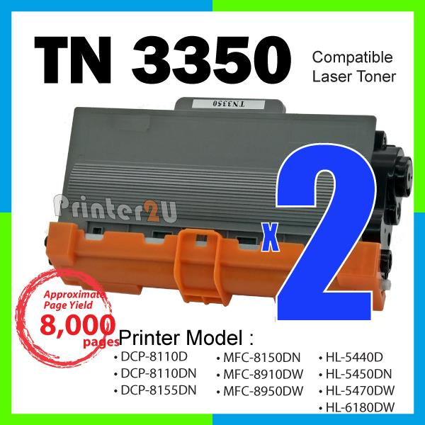 TN3350/TN 3350 Compatible Brother HL 5440D 5450DN MFC-8510DN 8910DW/8K
