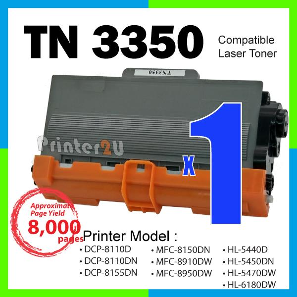 TN3350/TN 3350 Compatible Brother HL-5440D 5450DN MFC-8510DN 8910DW 8K