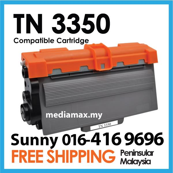 TN3350/TN 3350 Compatible Brother HL5440D HL5450DN MFC8510DN MFC8910DW
