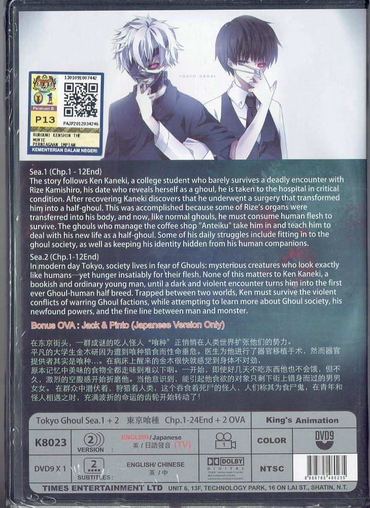 TOKYO GHOUL SEASON 1 + 2 - COMPLETE ANIME TV SERIES (1-25 EPIS)