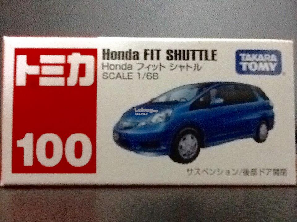 Tomica No. 100-5: Honda Fit Shuttle