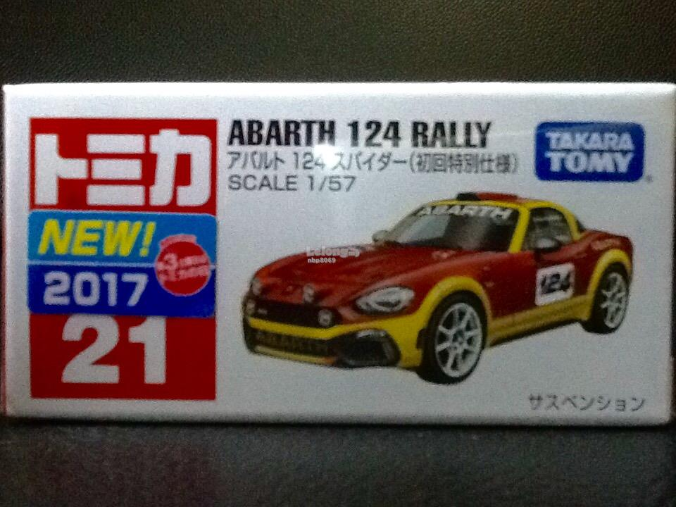 Tomica No. 21-9: Abarth 124 Rally (First Limited Color)