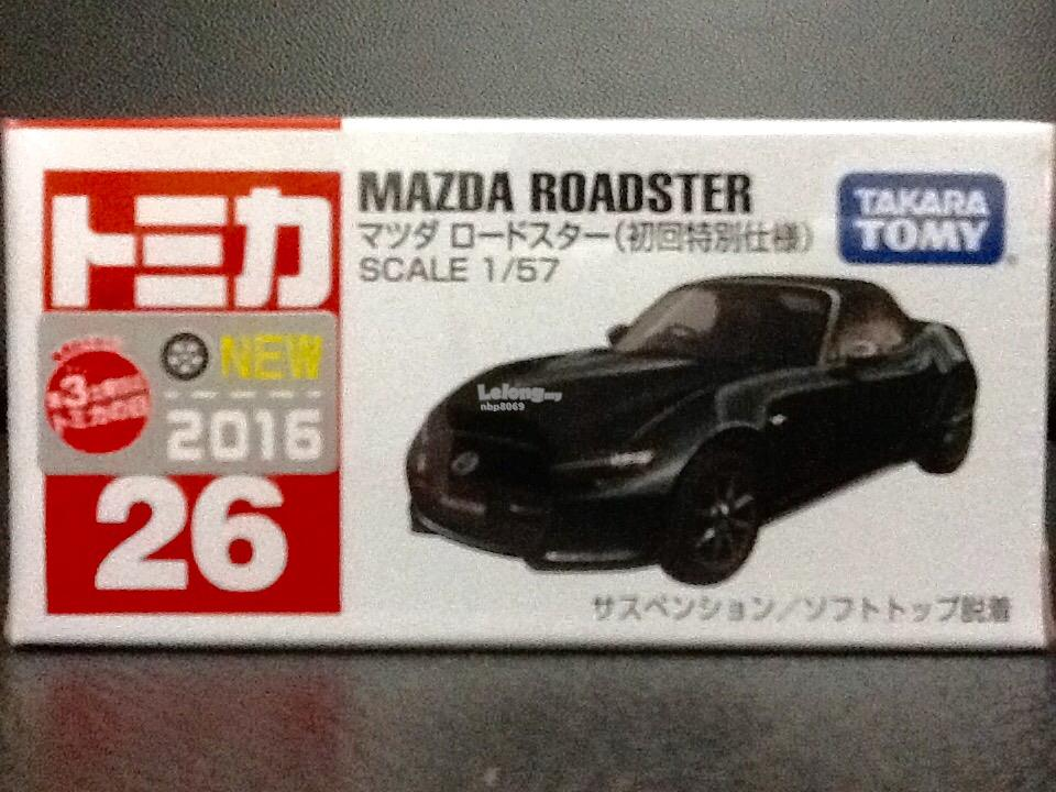 Tomica No. 26-8: Mazda Roadster (First Limited Color)