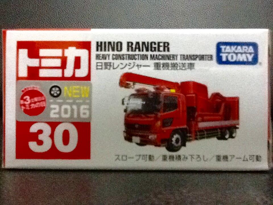 Tomica No. 30-9: Hino Ranger Heavy Construction Machinery Transporter