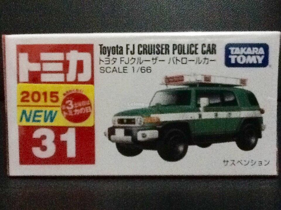 Tomica No. 31-8: Toyota FJ Cruiser Police Car (First Batch)