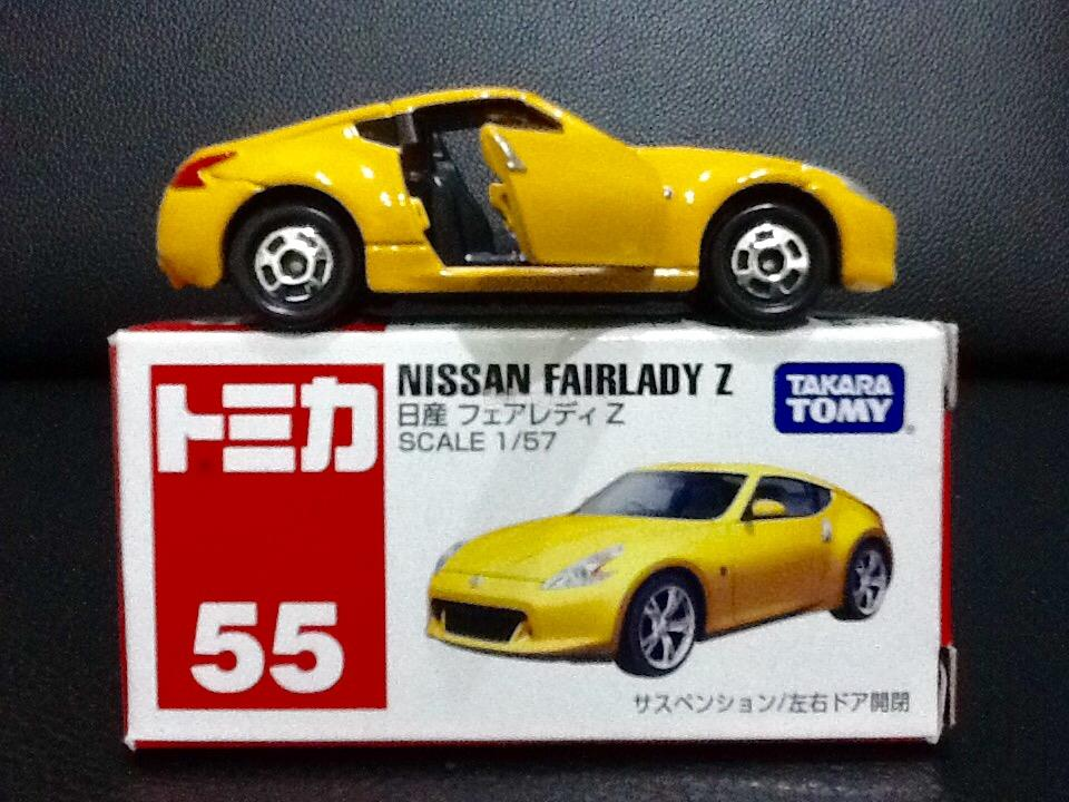 Tomica No. 55-8: Nissan Fairlady Z (Yellow)