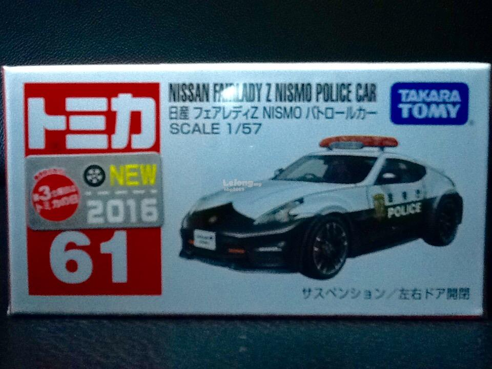 Tomica No. 61-8: Nissan Fairlady Z Nismo Police Car (First Batch)