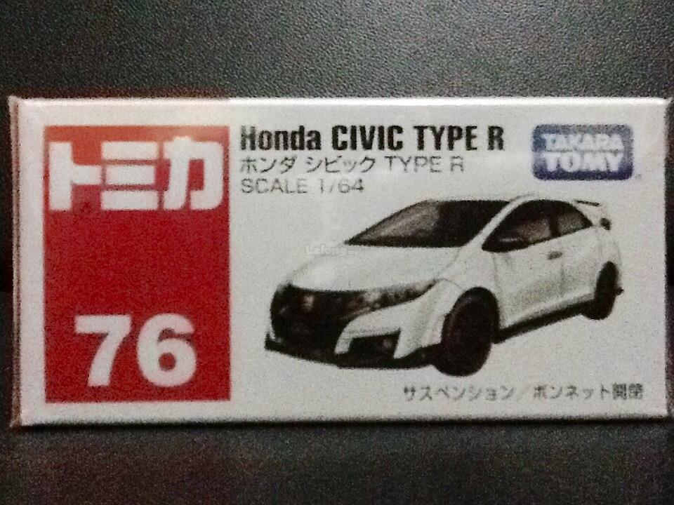 Tomica No. 76-6: Honda Civic Type R (Regular Color)