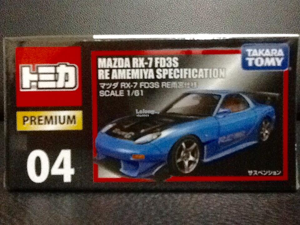 Tomica Premium 04: Mazda RX-7 FD3S RE Amemiya Specification