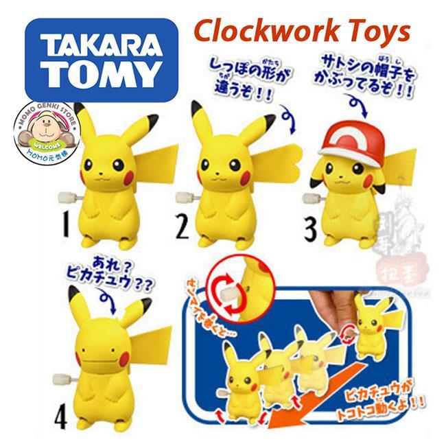 One Plus 5t Promo Code >> TOMY Pokemon Pikachu Clockwork Toys (end 11/11/2018 8:49 PM)