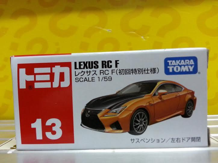 lexus rc f sport orange. tomy tomica diecast 13 lexus rc f orange new rc sport