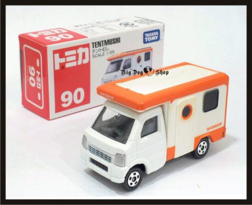 Buy Suzuki Carry Van
