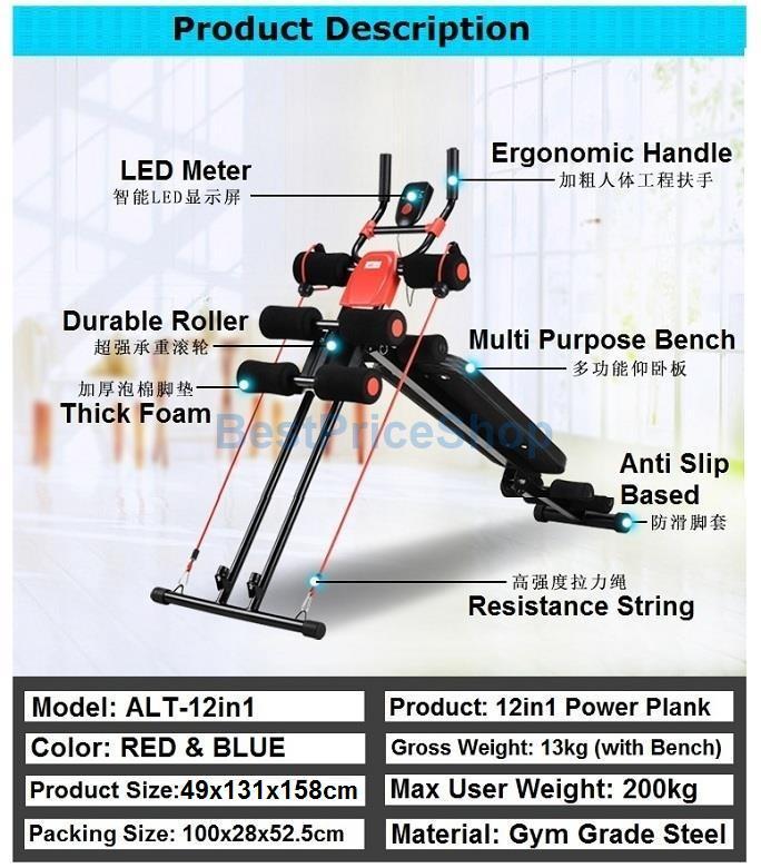 Wandplank 1 Meter.Top Grade 12in1 Foldable Power Plank End 5 12 2020 1 14 Pm