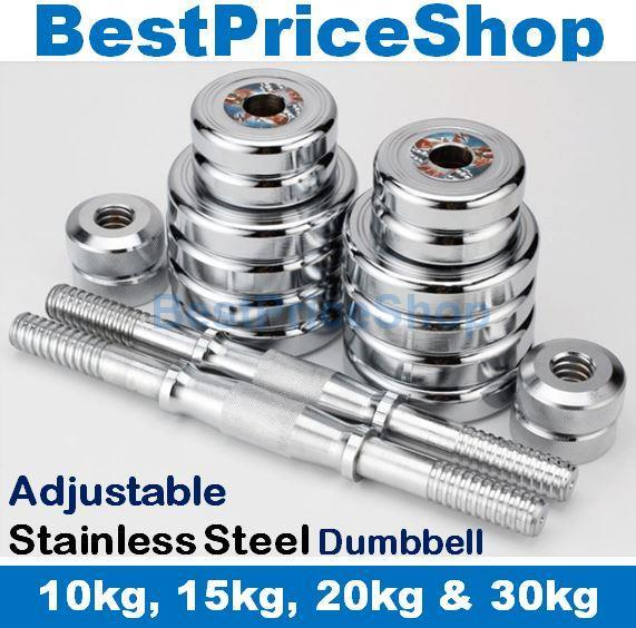 Adjustable Dumbbells Malaysia: Top Grade Adjustable Stainless Stee (end 9/22/2018 11:00 PM