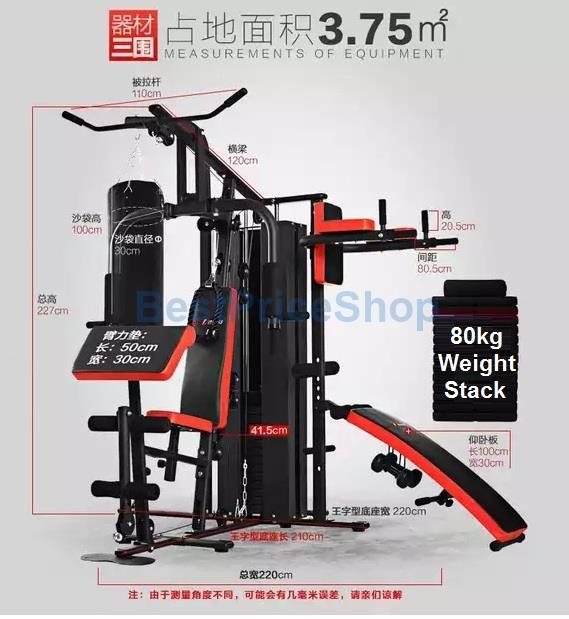 Home Exercise Equipment Price: Top Spec MultiWays All Function Home (end 9/6/2020 3:18 PM