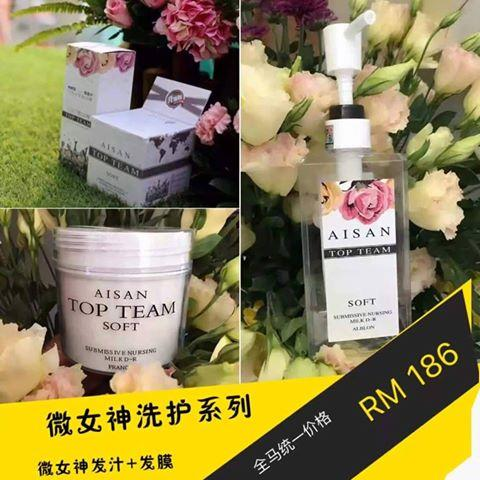 Top Team Aisan微女神No Silicone Shampoo & Hair Mask