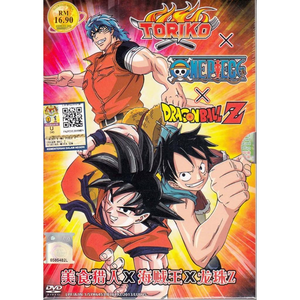 Toriko X One Piece X Dragonball Z A (end 8/26/2020 12:23 AM