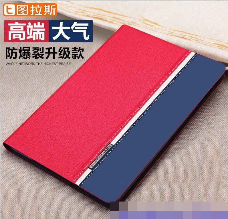 Torras iPad 2 3 4 Air 2 Hit Color Flip AutoWakeup Case Cover Casing