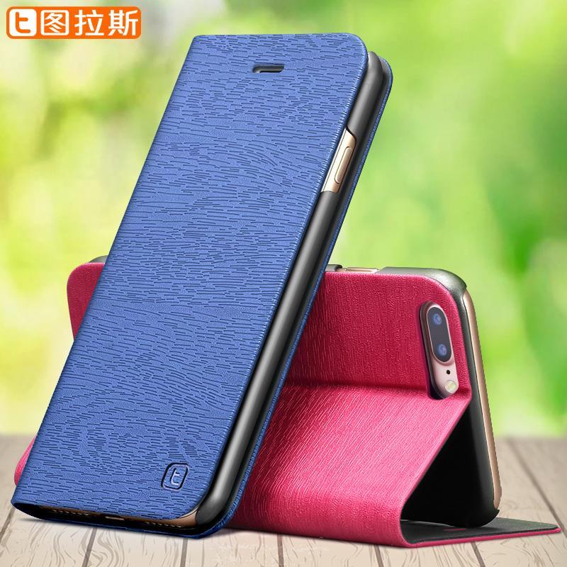super popular e2c81 09672 Torras Iphone 7 6 Plus Anti Hot Breathable Leather Case Casing Cover