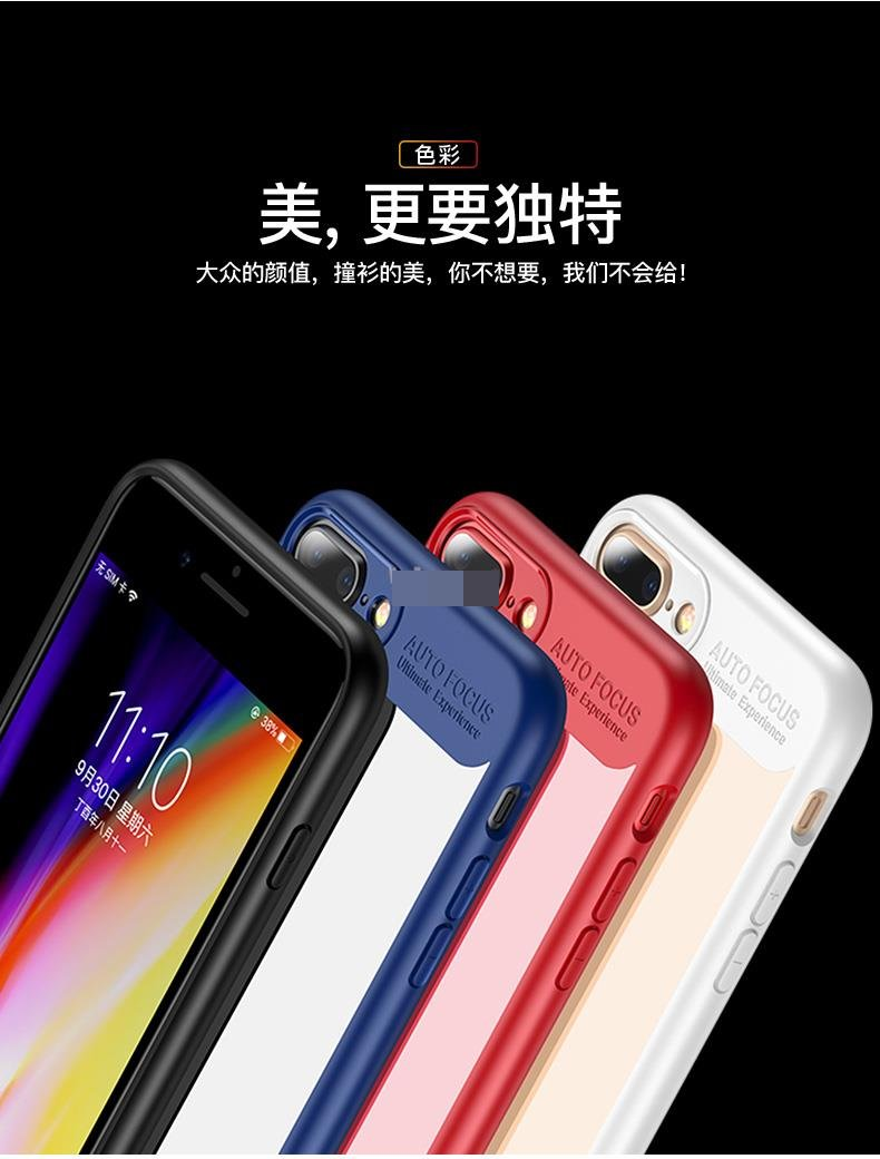 save off e3db3 3ed69 Torras iPhone 7/8 plus Full covered shockproof silicone case with gift