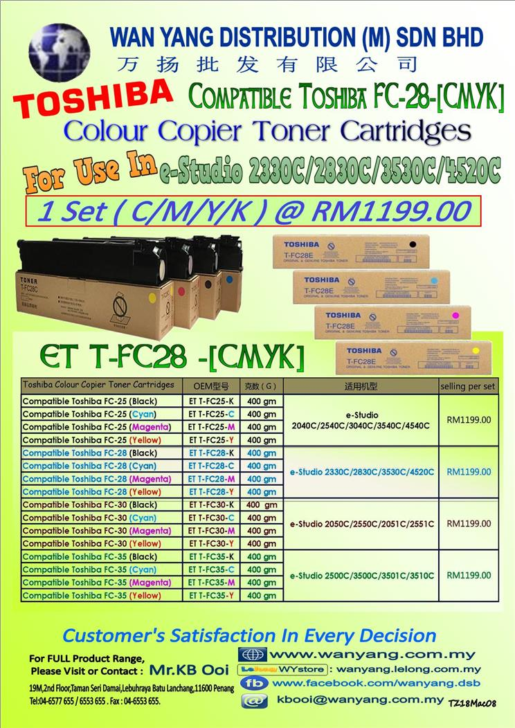 Toshiba Colour Copier Toner Cartridges Compatible Toshiba FC-28 [CMYK]