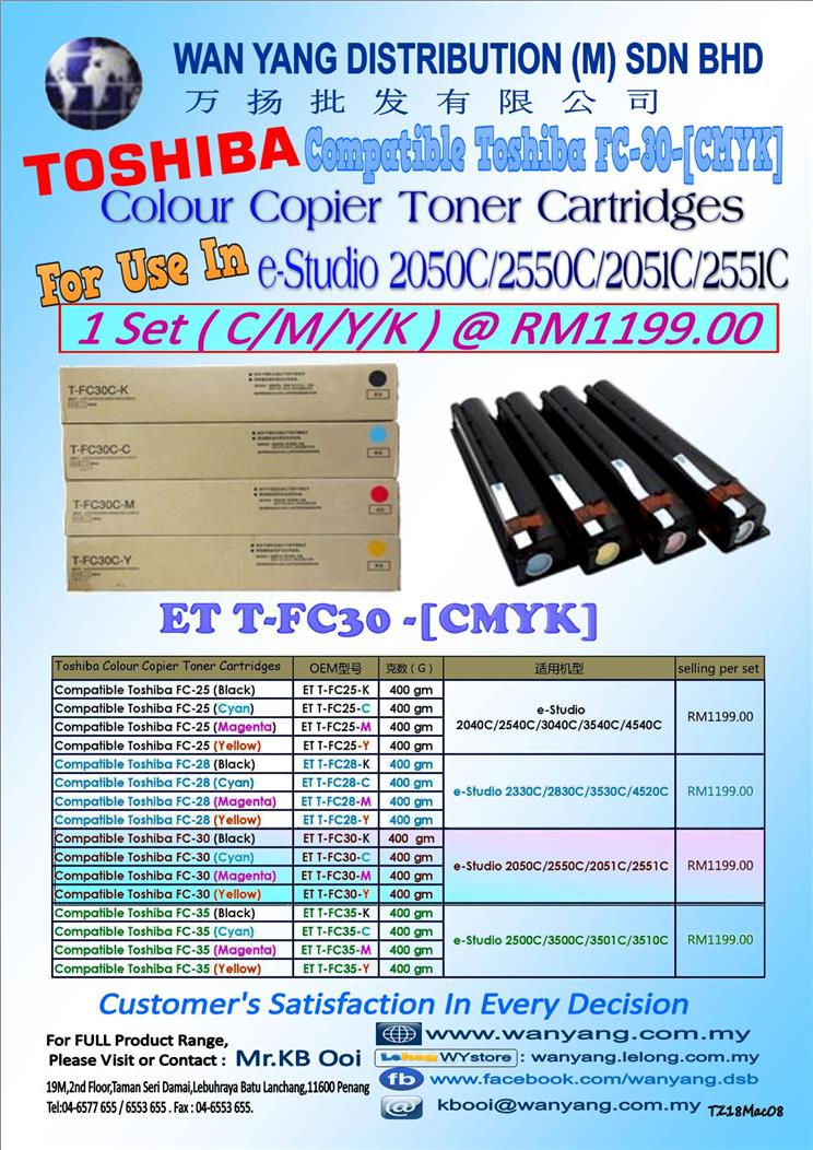 Toshiba Colour Copier Toner Cartridges Compatible Toshiba FC-30 [CMYK]