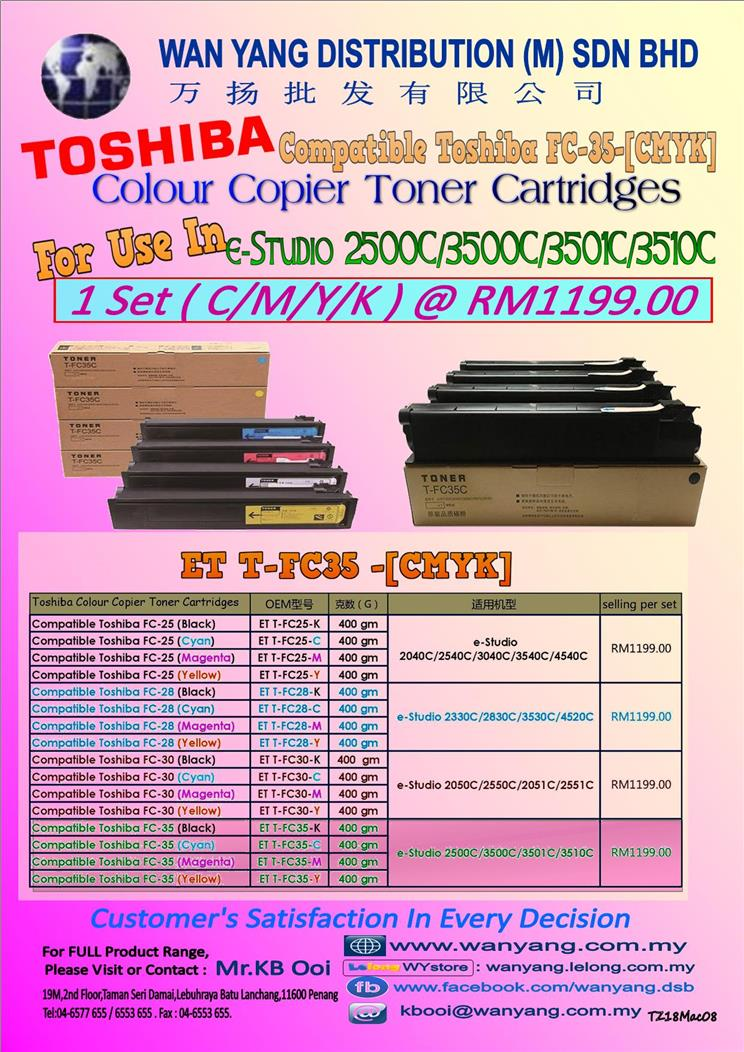 Toshiba Colour Copier Toner Cartridges Compatible Toshiba FC-35 [CMYK]
