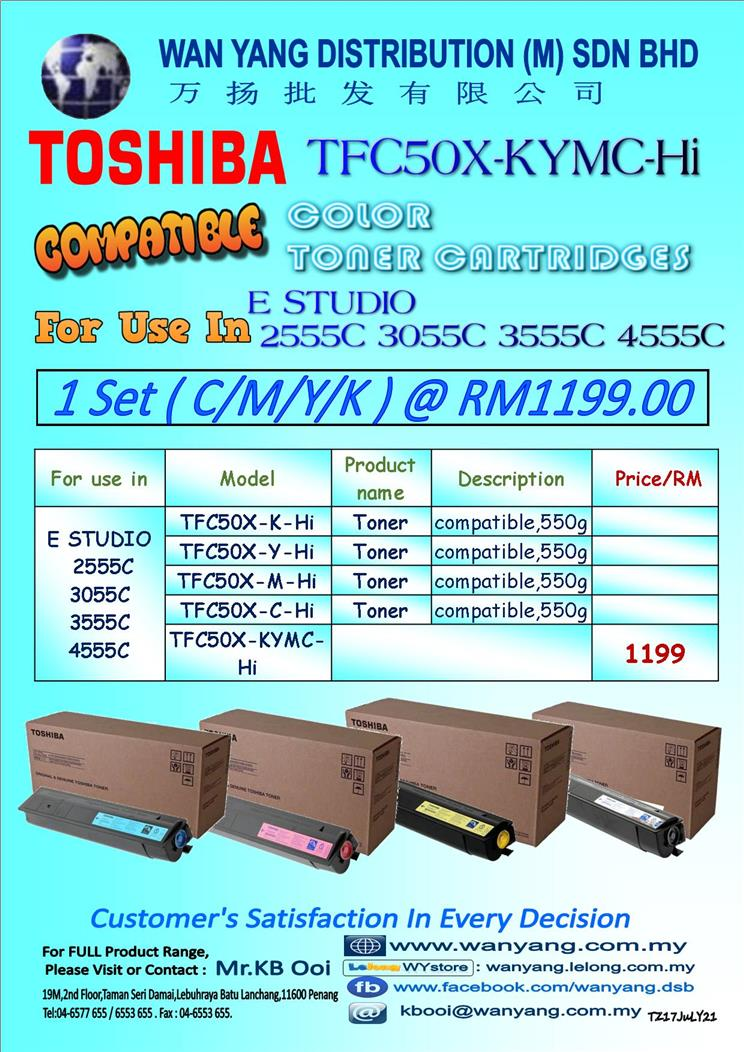 TOSHIBA E-STUDIO2555C/3055C/3555C/4555C -Copier Toner Cartridges