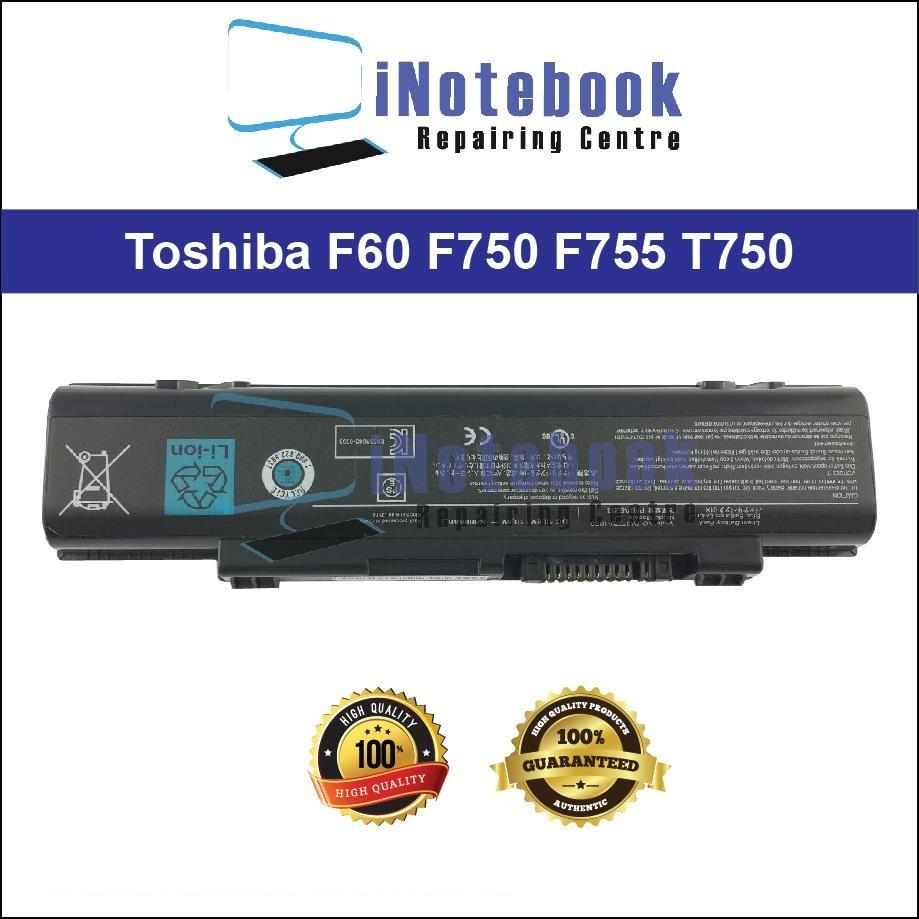 Toshiba F60 F750 F755 T750 T851 V65 PA3757U PABAS213 Laptop Battery