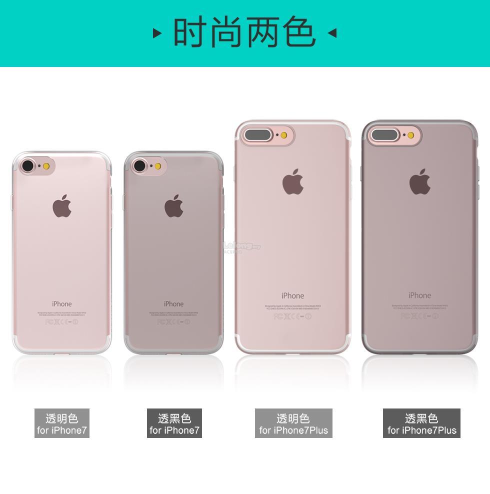 TOTUDESIGN Soft Series IPhone 7 Plus Tpu Hard Clear Cover Case