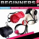 TOUGHAGE BEGINNERS KIT H323-1unit