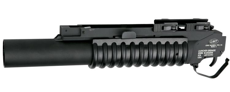 toy m203 grenade launcher long end 1 27 2018 11 15 am
