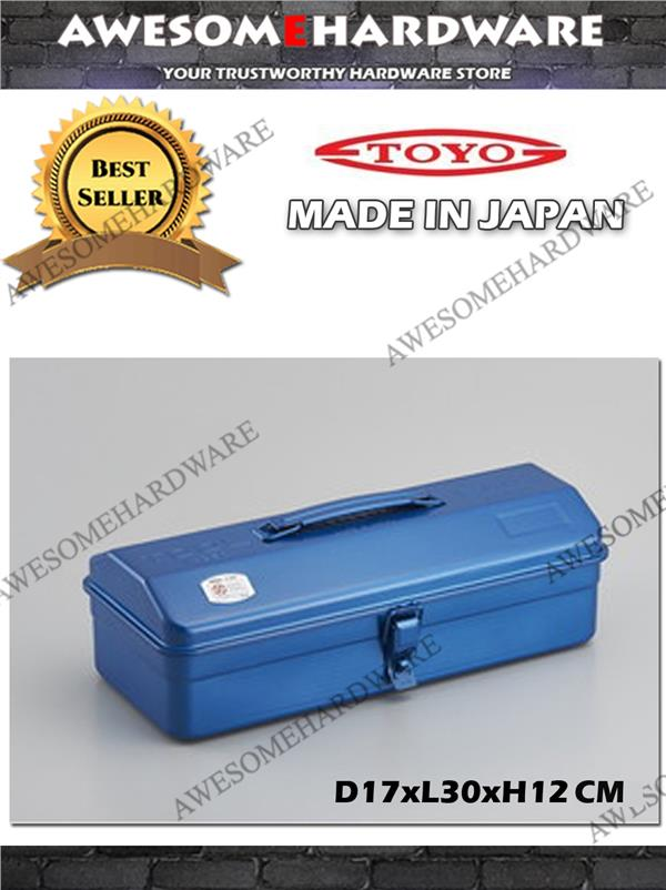 TOYO MADE IN JAPAN Y280 PREMIUM METAL TOOL BOX