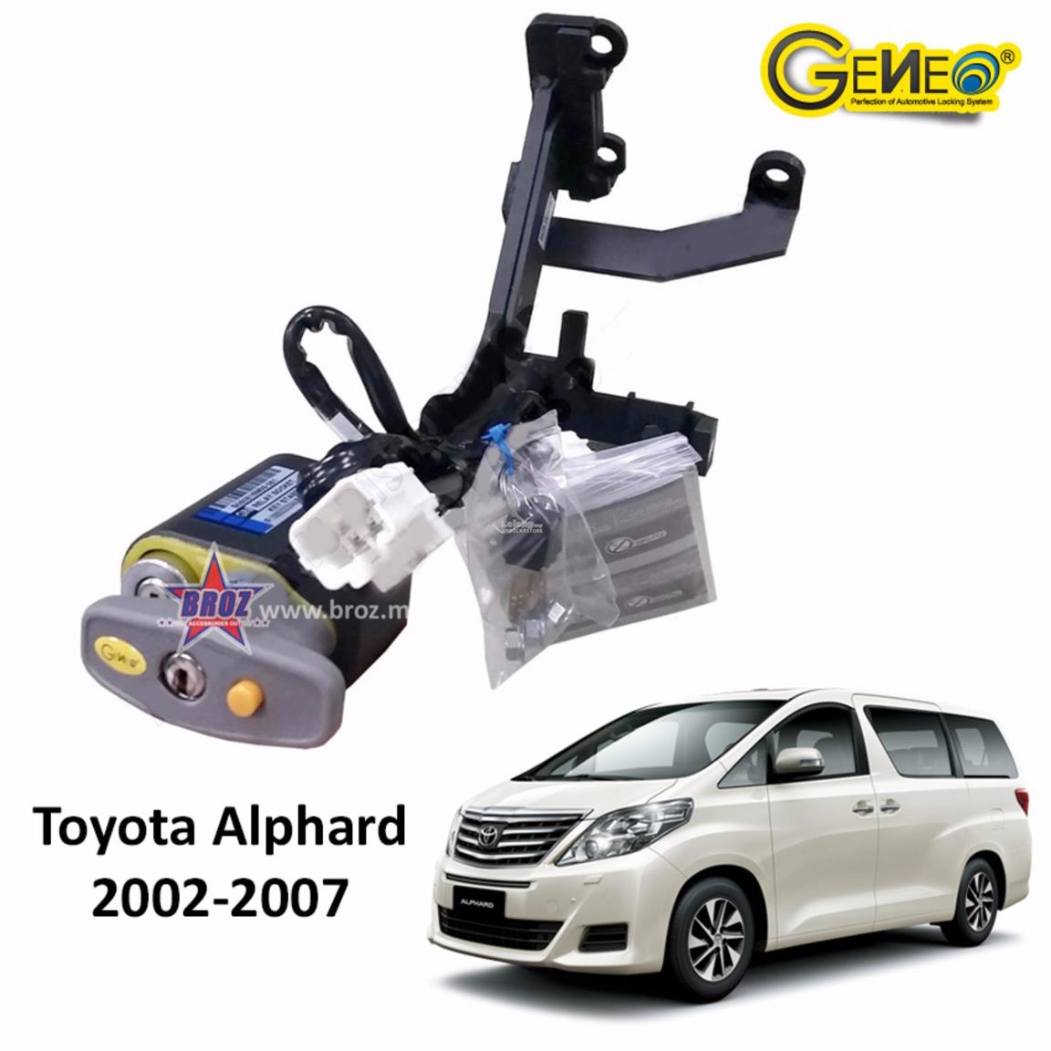 Toyota Alphard '02-'07 (recon) (AUTO Key Start Only) GENEO Pedal Lock