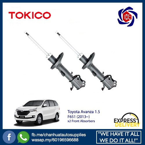 NEW Toyota Avanza F651 (2012~) TOKICO Thailannd FRONT Absorber (2pcs)