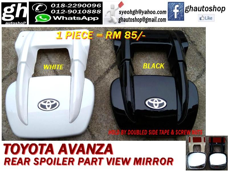 TOYOTA AVANZA REAR SPOILER PART VIEW MIRROR