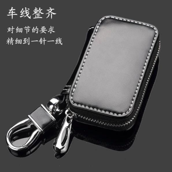 Toyota Car Key Pouch / Key Chain / Key Holder Genuine Leather (Type D)