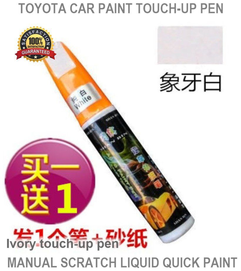 Toyota Car Paint Touch-up Pen Manual Scratch Li - [IVORY TOUCH-UP PEN]