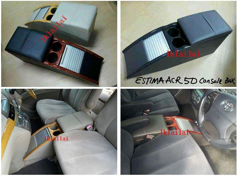 Toyota Estima ACR50 Arm Rest  / Console Box