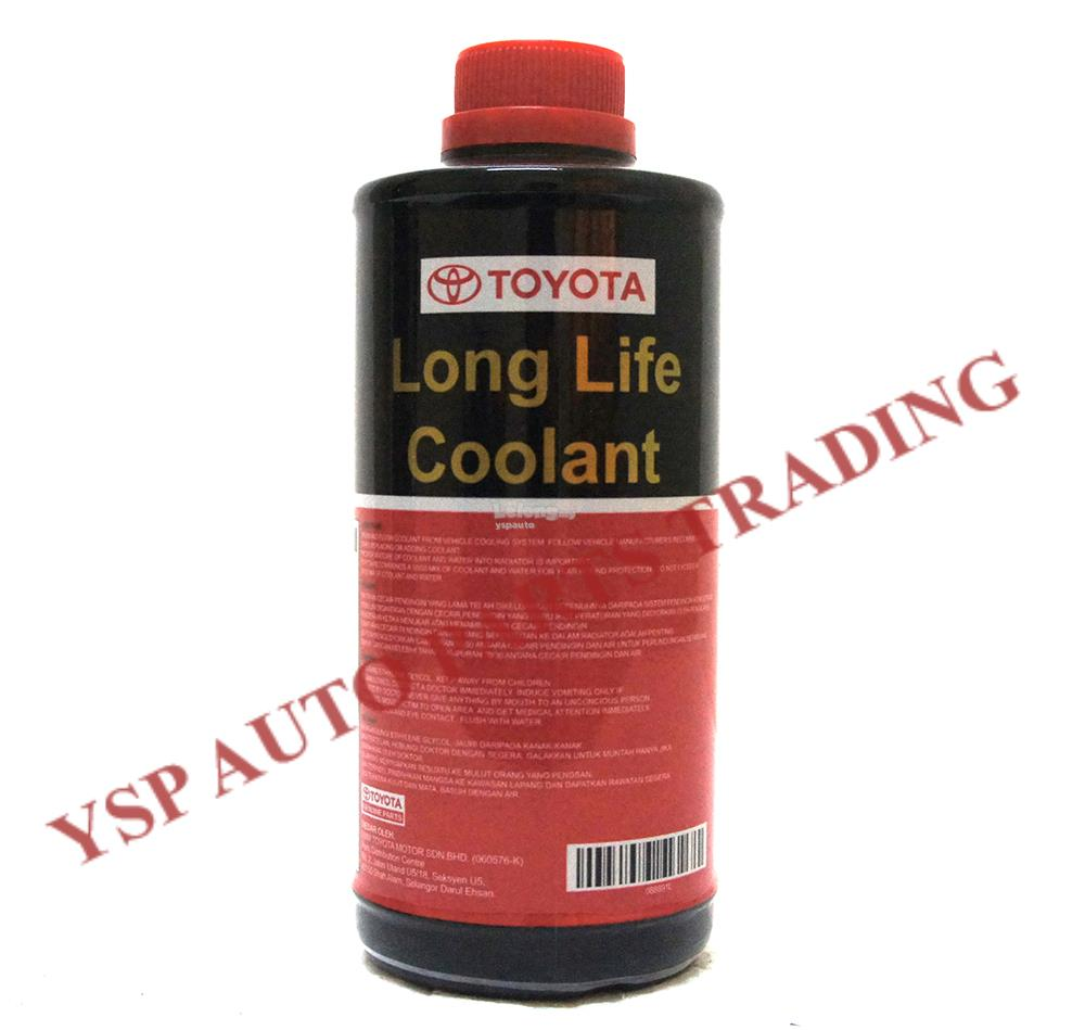 Toyota Genuine Long Life Radiator Coolant 1 Little (Red Color Coolant)