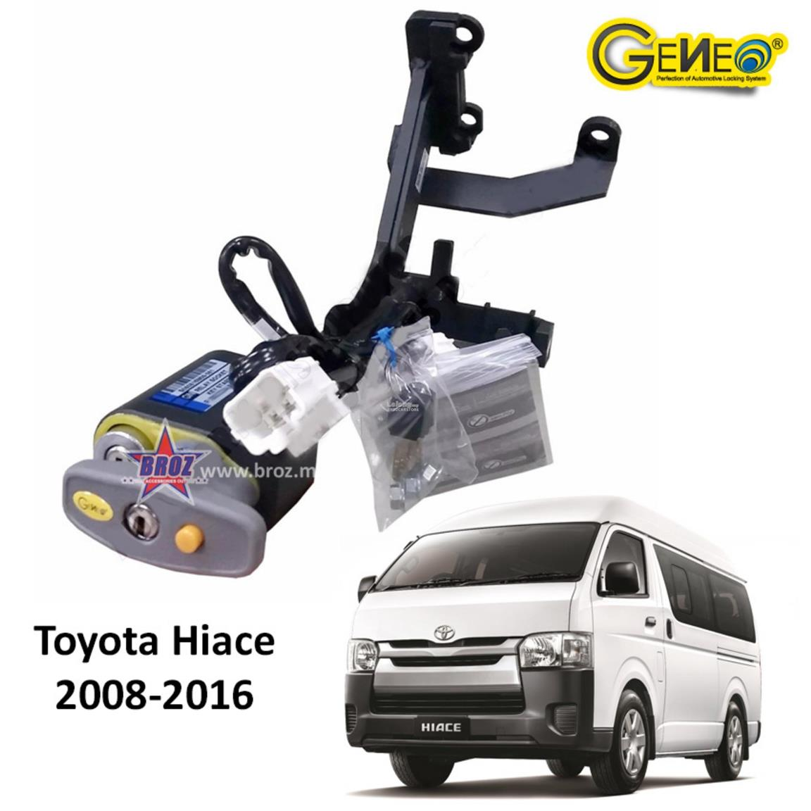 Toyota Hiace 2008-2016 (MANUAL Key Start Only) GENEO Pedal Lock