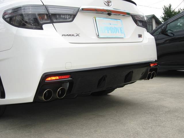 Toyota Mark X GS Rear Bumper Bodykit Skirt Skirting