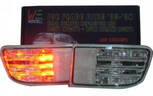 Toyota Prado FJ120 '03 Rear Bumper Reflector With LED Lamp