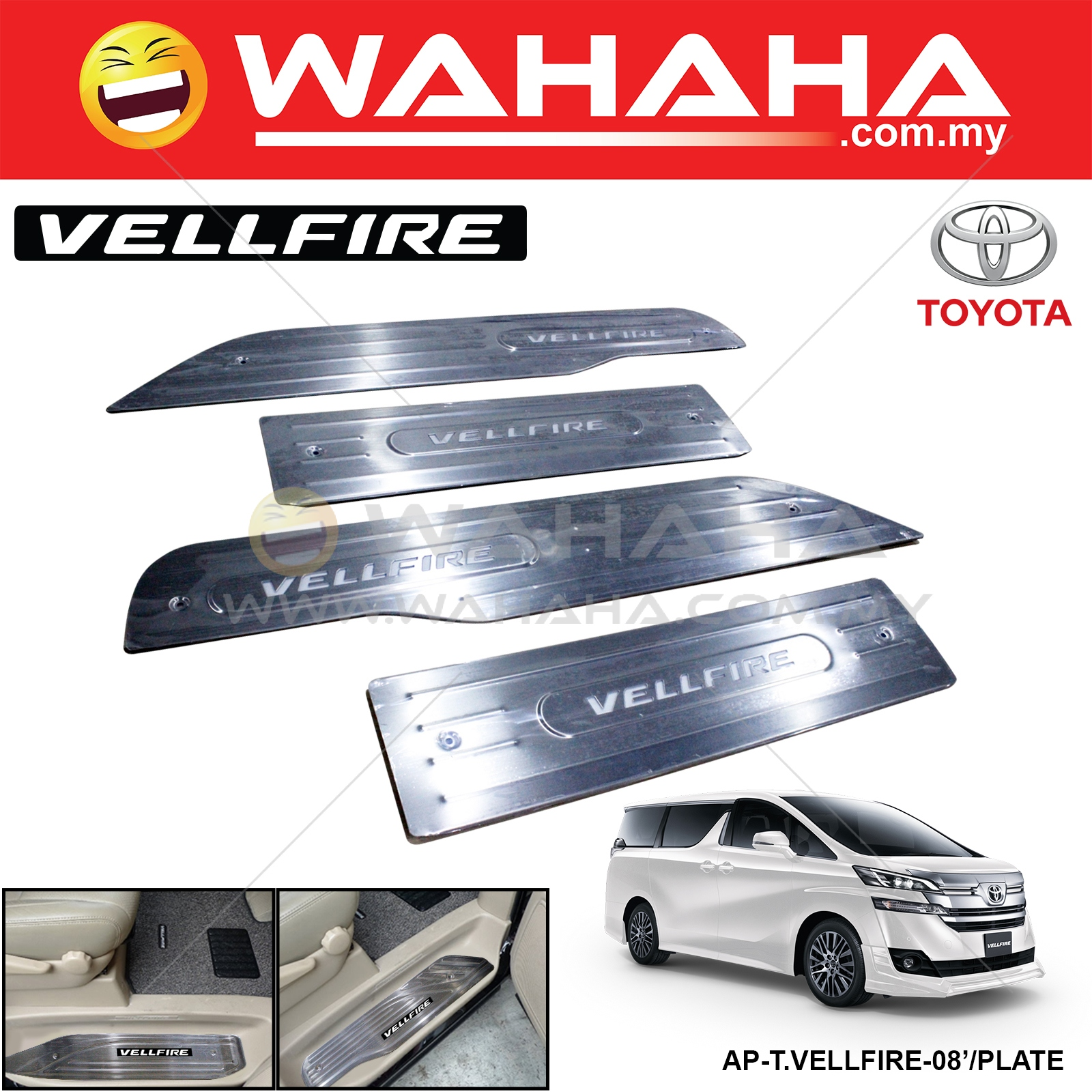 TOYOTA VELLFIRE 2008-2015 Stainless Door Side Sill Step Plate Blue LED