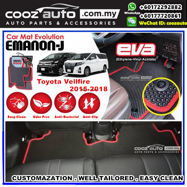 Toyota Vellfire ANH30 (Low Spec) 2015 - 2018 EMANON-J EVA Customized  Odor-Free