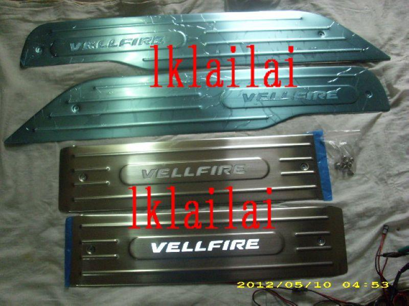 Toyota Vellfire Site Door Sill Plate LED Blue/White [4psc per Set]