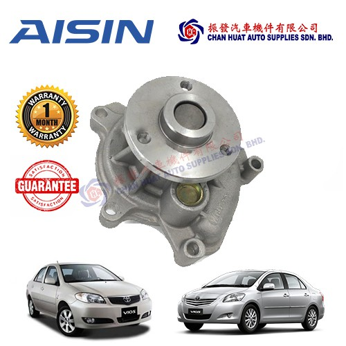 Toyota Vios NCP42 NCP93 Yaris AISIN JAPAN Water Pump