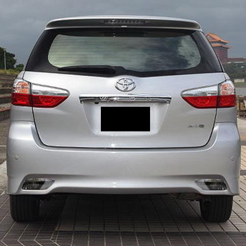 Toyota wish 2013 Rear Bumper with Smoke Reflector PP Material