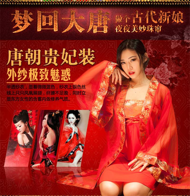 Toys A125 SEXY CLASSIC DRESS 1SET Man Sex Play - Sexy Lingerie