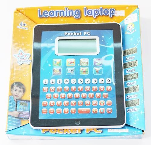 laptop for children